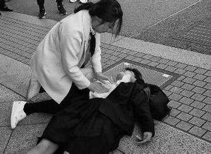 河南护士东京救人 癫痫为何需要急救?资讯生活